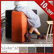 ハイスツール バーカウンターチェア カウンターチェア 北欧 カウンターチェアー バーチェア ハイチェア カウンタースツール カウンター椅子 カウンター バー チェア チェアー イス 椅子 スツール モダン バーチェアー ベンチ ソファ ハイタイプ Cubes H28 ファブリック
