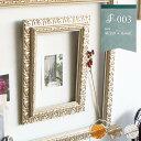 フレーム 額縁 アンティーク 額 アクセサリー ディスプレイ アンティーク風 アクセ 壁飾り 壁面 飾り アートフレーム 壁掛け アート 写真 ウォールアート モダン ゴールド ホワイト