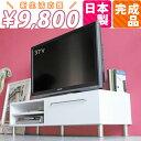 テレビボード 送料無料 リビングラック テレビ台 120cm ローボード 日本製 サイドボード ホワイト 白 激安 完成品 tvボード 32型 40インチ 42インチ 北欧 おしゃれ 薄型 コンパクト
