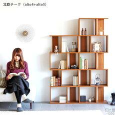 ディスプレイラックディスプレイ棚ラック完成品飾り棚シェルフ木製オープンリビング収納コレクション和風モダンホワイトオープンラックスリムおしゃれ北欧アンティーク5段ウッド幅60本棚フリーラックディスプレイボックス日本製送料無料alto5