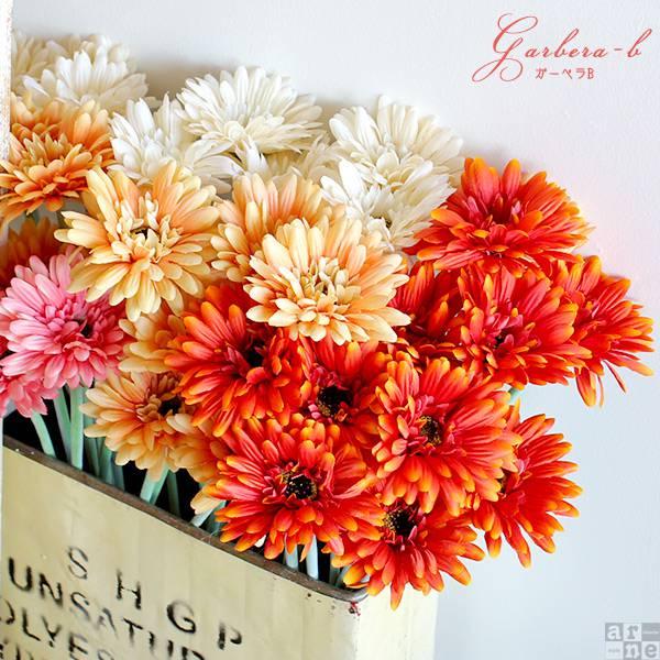 ガーベラ造花観葉植物花アレンジアートフラワー花材パーティー飾りパーツアーティフィシャルフラワー1本フ