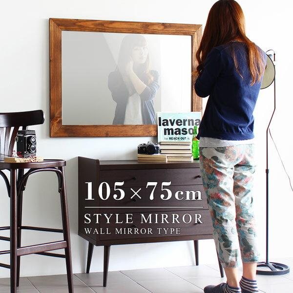 鏡 ミラー 全身鏡 壁貼り 壁掛け ウォールミラー ブラウン 全身 アンティーク 姿見 飛散防止 フィルム おしゃれ 木目 壁 アンティーク 壁掛けミラー 壁掛け鏡 送料無料 全身ミラー ワイド レトロ 北欧 木製 カントリー 天然木 日本製 洗面 トイレ 玄関 STYLEミラーWM6090 LBR
