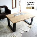 ダイニングテーブル 低め 二人用 2人 カフェテーブル ソファーテーブル リビングテーブル 高級感 天然木 テーブル おしゃれ ウォールナット 机 木製 センターテーブル 北欧 カフェ