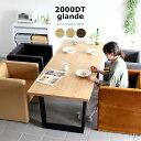 デスク シンプル パソコン パソコンデスク ハイタイプ オフィスデスク 机 ダイニングテーブル ウォールナット 5人 4人 6人用 作業台 ダイニング 食卓テーブル 北欧 カフェ テーブル 仕事 木製 木 アンティーク 食卓 おしゃれ モダン 天然木 日本製 送料無料 glande 2000DT