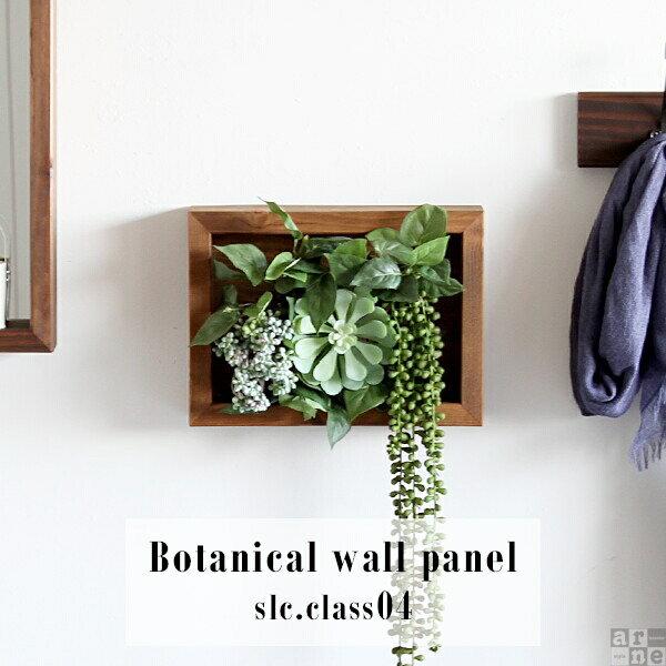 フェイクグリーン光触媒壁掛けウォールパネル造花観葉植物ミニリーフパネル壁飾りアートフラワーフェイクグ