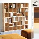 本棚 大容量 スリム 薄型 完成品 A4 オシャレ 子供 フリーラック 壁面収納 木製 リビ