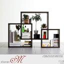 ディスプレイ ホワイト コレクション オープンシェルフ オープン デザイン シェルフ