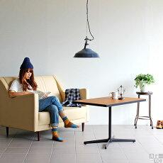 リビングテーブルカフェテーブルセンターテーブル北欧木製高級感ローテーブル食卓ブラウンダイニングテーブル低めモダンおしゃれ送料無料カフェリビングソファーテーブル60×90cmハイテーブル食卓テーブルダイニングハイタイプ90THType2脚足
