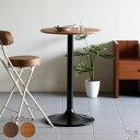 カウンターテーブル 木製 幅60 バーテーブル ハイテーブル...