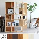 コーナーラック コーナー シェルフ ディスプレイ 棚 収納 ラック オープンラック 木製 5段 ディスプレイラック 完成品 飾り棚 デザインラック 伸縮 ディス...