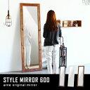 鏡 姿見 全身 アンティーク 鏡 大型 ミラー スタンドミラー 木製 全身鏡 飛散防止 ホワイト 60 スリム ウッド 60cm 全身かがみ ワイド 日本製 立...
