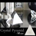 ペーパーウェイト ガラス 文鎮 錘 おもり ガラス製 ピラミッド 三角形 三角 おもしろグッズ おも