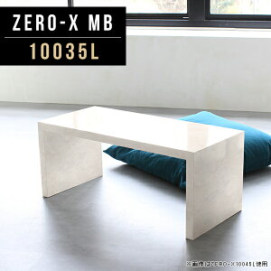 テレビ台 100cm テレビボード 一人暮らし 薄型 ローボ