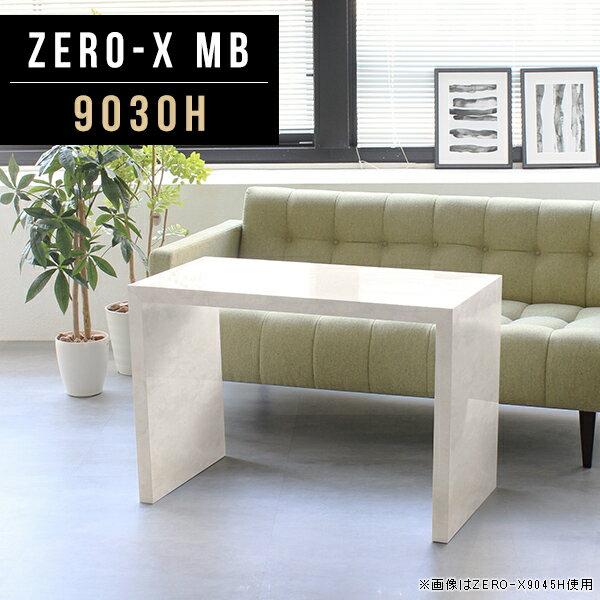 arne-ZERO-X MB