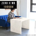 書斎机 pcデスク ハイタイプ 100cm 送料無料 奥行 パソコンデスク 60 勉強机 大理石 柄 パソコンテーブル 鏡面 60cm テーブル 高さ コの字 デスク 書斎 応接室 長方形 カフェ風 机 pcテーブル シンプル オーダーテーブル 幅100cm 奥行60cm 高さ60cm ZERO-X 10060H MB
