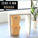 ハイカウンター オフィス 受付 カウンターテーブル 日本製 幅90cm 奥行60cm 高さ90cm ZERO-X 9060HH WW スタン...
