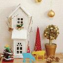 【NEW】フローズン LEDウッドハウスC とんがりの家 クリスマスツリー と一緒に! LEDライト LED キャンドルクリスマス 飾り/オーナメント 北欧/キャンドルライト/キャンドルLED/北欧/北欧 雑貨/オブジェ 北欧/スパイス/SPICE/アーニーバーニー/フリート/【RCP】