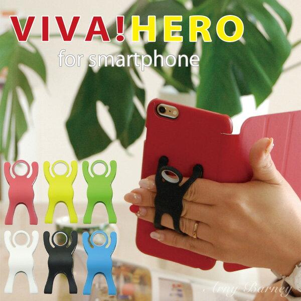 【メール便 送料無料】VIVA!HERO ビバヒーロースマホ 補助スタンドアクセサリーiphone7 plus ケース/iPhone6 plus/ iPhone6 ケース にも対応!バンカーリング が合わない方に! iphone6ケース 卓上スタンド にもiPhone6/アーニーバーニー/【RCP】