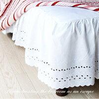 コットンレースベッドスカート9000102