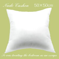 ヌードクッション50×50【日本製】ふわふわヌードクッション50×50cm手洗いで洗濯可能ソファーやベッドで映える、おしゃれなホワイト(白)のクッション