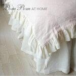 PomPom at home リネンボイルベッドスカート