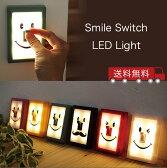 スマイルスイッチLEDライト 全6色 寝室の読書灯として、子供(キッズ)部屋の常備灯に LEDライト 読書灯 ※ラッピング・代引・配達指定不可 スマイルスイッチledライト
