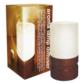 Ultrasonic humidifier with GPP aromalampdykhuezer / dark brown aroma lamp aromalight | Aroma women aroma healing healing toy cute accessories aroma gifts