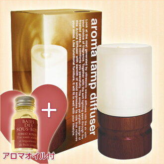 New type 8 hour aroma timer ultrasonic humidifier with GPP アロマランプディフューザー and Brown (the diffusers can be used immediately with aroma oil diffuser for lamp) aroma lamp/light
