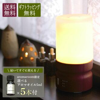 GPP aromalampdykhuezer / dark brown oil 5 sets this ultrasound humidifier (aromatherapy) aroma aroma light | Aroma women aroma healing healing toy cute accessories aroma gifts