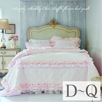 【シンプリーシャビーシックラッフルフラワーベッドキルト/ピンク】ダブル〜クイーン(ダブル〜クイーンベッド用)ベッドカバー掛け布団海外セレブ大人可愛いベッドスプレット