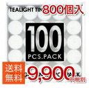 Tcan800-p9900