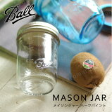 �ᥤ���㡼�ϡ��եѥ���� 237ml 8oz Ball��Mason jar half pint ���饹���ɥ�ܥȥ롡�ӥ��饹����֥顼���� ���饹����¸�ƴ�ᥤ���㡼�������