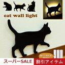 猫型LEDライト キャットウォールライト(直ぐに使える電池付き)【スーパーセール10%OFF】