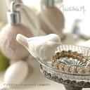マチルドエム グラスデコレーション バード(正面向き/右向き)マチルドM お皿をデコレーションする小鳥のオブジェ Mathilde M(※こちらは2個セットでは...