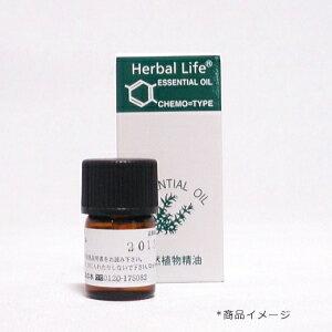 生活の木 エッセンシャルオイル ユーカリ・シトリ...の商品画像
