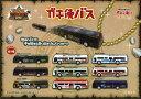 ガキ使バス プルバックカー 【4種セット】...