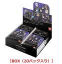 【9月発売予定】 ディズニー ツイステッドワンダーランド メタルカードコレクション2 パックVer. 【BOX(20パック入り)】 ※代引き不可/キャンセル不可※