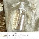 ロタンティック ブーケ・ドゥ・リリ リキッドソープ 500ml LeBouquet de LiliLothantique ボディソープ 石鹸 石けん シャワージェル シンプル モノトーン フローラル シンプル おしゃれ ギフト フランス製 いい香り 良い香り