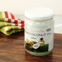オーサワ スリランカ産 有機ココナッツオイル(450ml)【お取り寄せ商品】