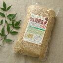 オーサワ 活性発芽玄米 2kg【お取り寄せ商品】