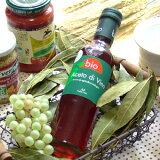 有機栽培ぶどうを木樽でゆっくり熟成させましたメンガツォーリ オーガニック赤ワインビネガー 250ml