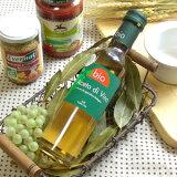 メンガツォーリ オーガニック白ワインビネガー 250ml【お取り寄せ商品】