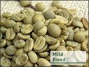 マイルドブレンド 選べる焙煎豆 200g 【ブレンドコーヒー】 とても飲みやすい、ソフトでまろやかなブレンド。