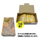 セイロンティー(紅茶10袋入)