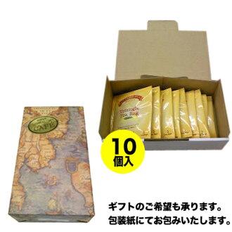 錫蘭茶 (紅茶 10 袋)
