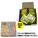 【送料無料】当店人気NO1!ブルーマウンテンNO.1レギュラーコーヒー 【ドリップパック】 10g×50