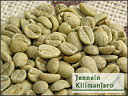 ジャヌイン・キリマンジャロ 選べる焙煎豆 200g 【ストレートコーヒー】 上品なコクと酸味。産地の限られた希少なコーヒー豆。
