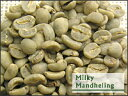 ミルキー・マンデリン 選べる焙煎豆 200g 【ストレートコーヒー】 雑味がないマイルドな味わい。