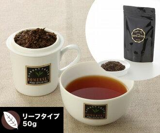 國王的錫蘭茶及茶葉型 50 克