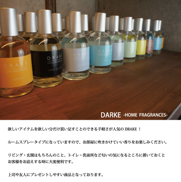 Drake 100ml jardin du nil for Jardin du nil red wine